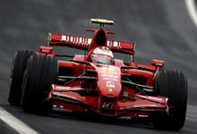 F1 UAE
