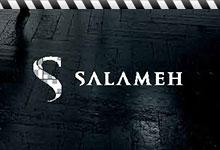 Salameh
