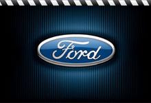 Ford Ramadan